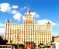 Куда пойти в Челябинске!