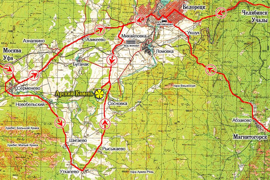 Зоны отдыха и туризма учалинского района